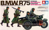 BMW R75-Side Car