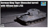 German King Tiger (Henschel turret) with 105mm kwk L/65