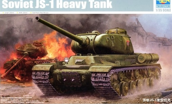 Soviet IS-1 Heavy Tank