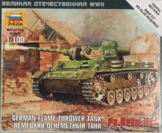 German Flame Thrower Tank Pz.Kpfw.III